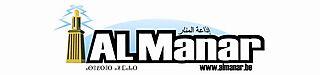Al Manar logo