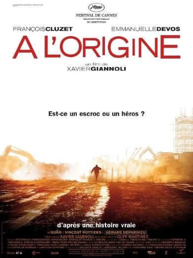 A-lOrigine