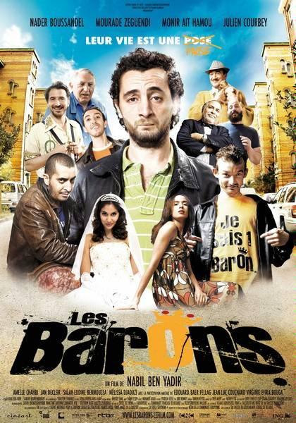 Les_Barons