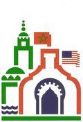 TALIM Logo fullsize