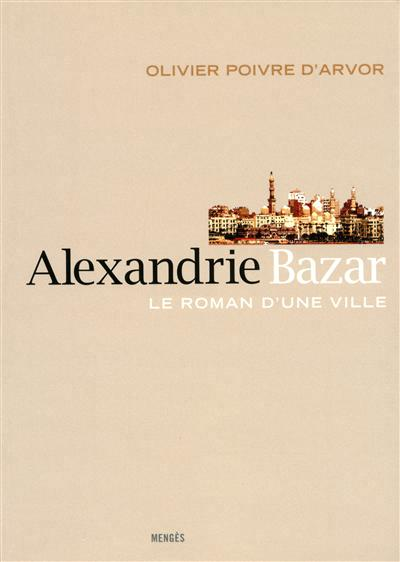Alex bazar