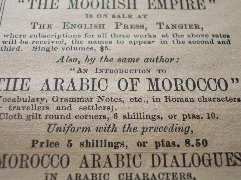 TALIM Arabic of Morocco