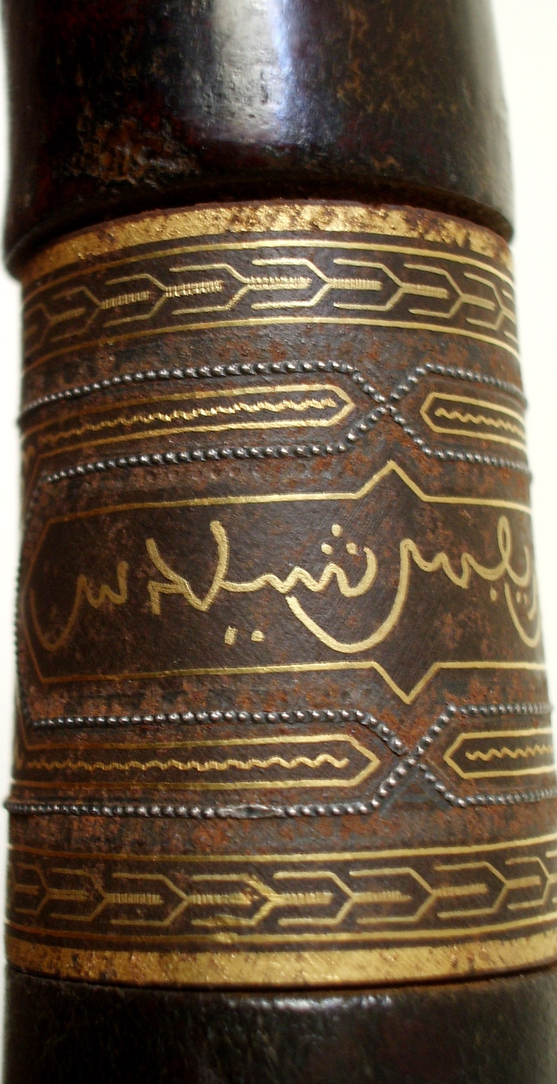 TALIM Rives Childs Arabic cropped