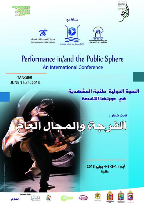 TALIM Performing Tangier 2013 poster