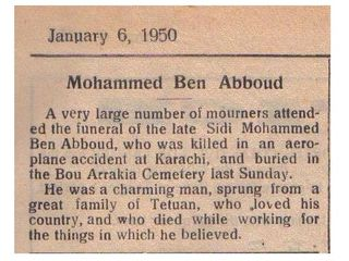 TALIM Mohammed Ben Abboud 1