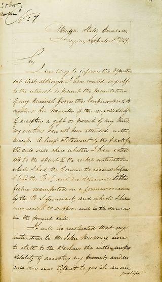 TALIM Lion Letter page 1