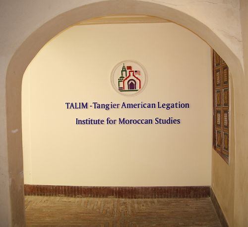 TALIM Logo and Title entrance
