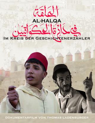 TALIM Al-Halqa Poster