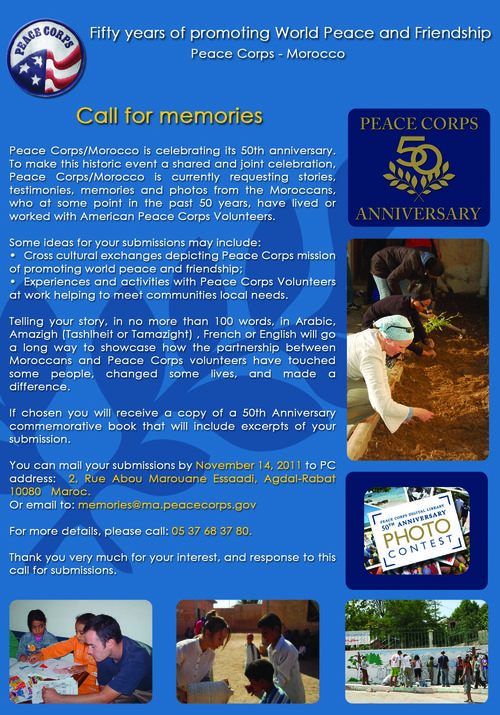 TALIM PC call for memories english-3