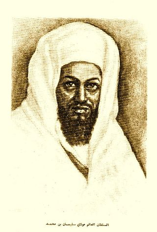 TALIM Sultan Moulay Slimane sepia