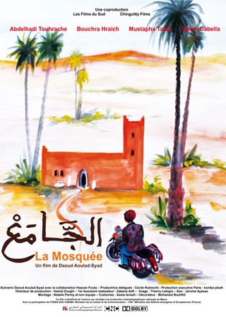 The-mosque-poster