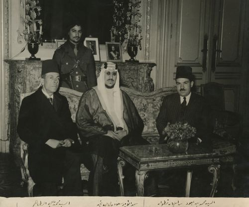 TALIM ELTAHER1947 - King Saud, Mohamed Ben Abboud and Eltaher