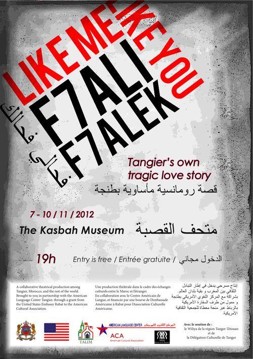 TALIM f7ali_layout2 poster